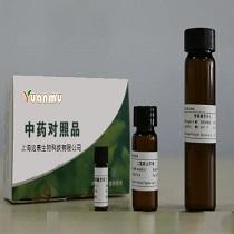 Ligupurpuroside A