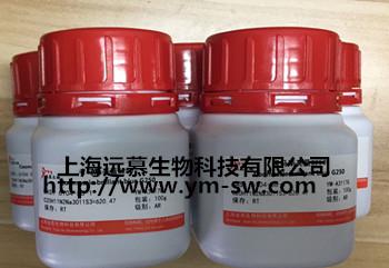 硫酸庆大霉素溶液(Gentamycin Sulfate,50mg/ml)