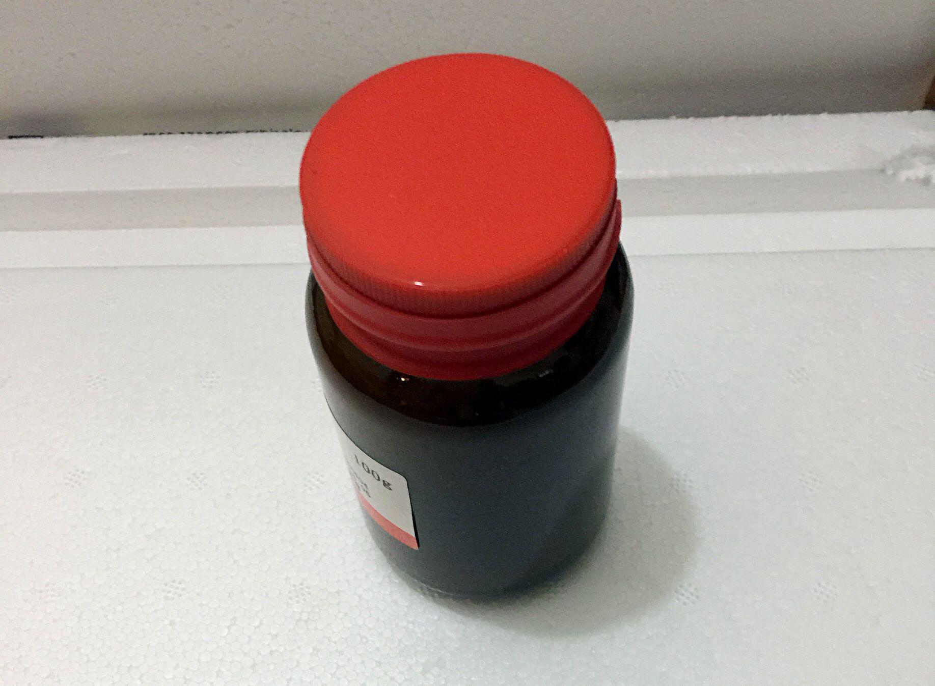 茚三酮乙醇溶液(0.5%)