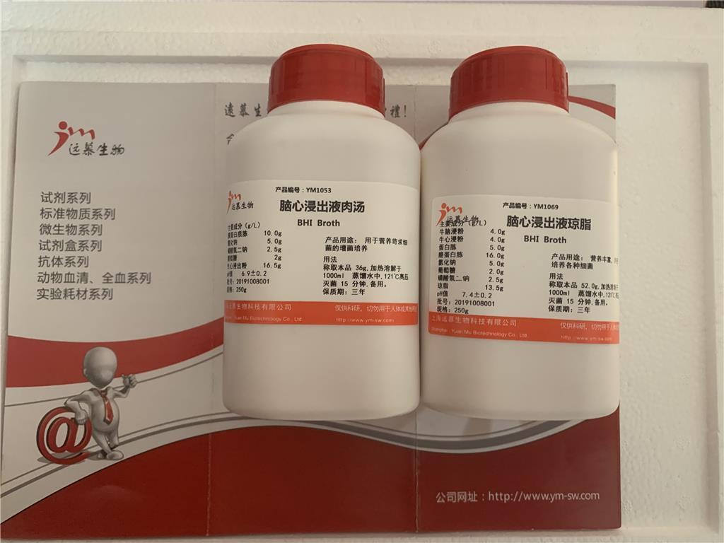 MES buffer(0.05mol/L,pH6.5)
